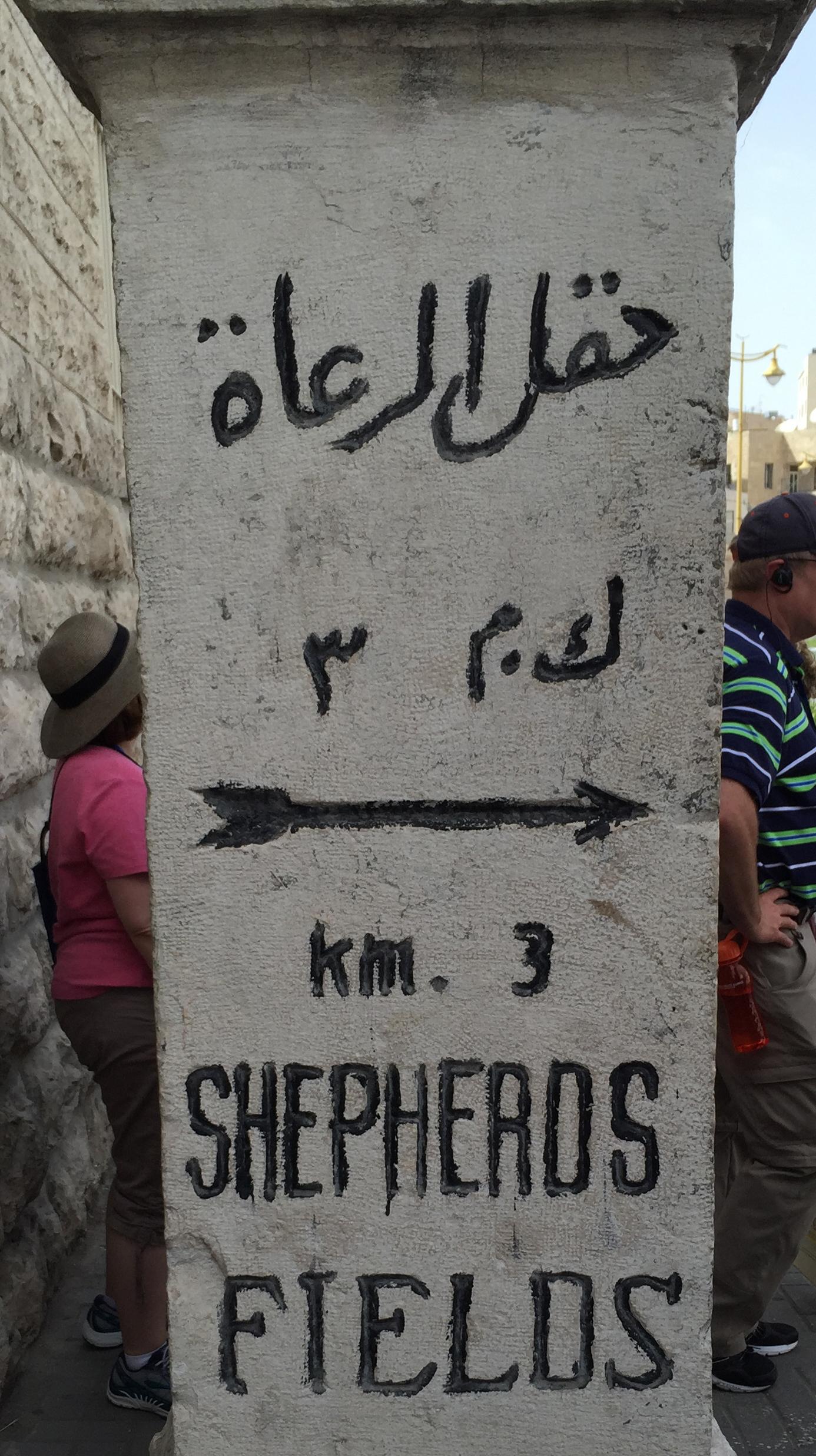 064_shepherds_fields_sign_cropped