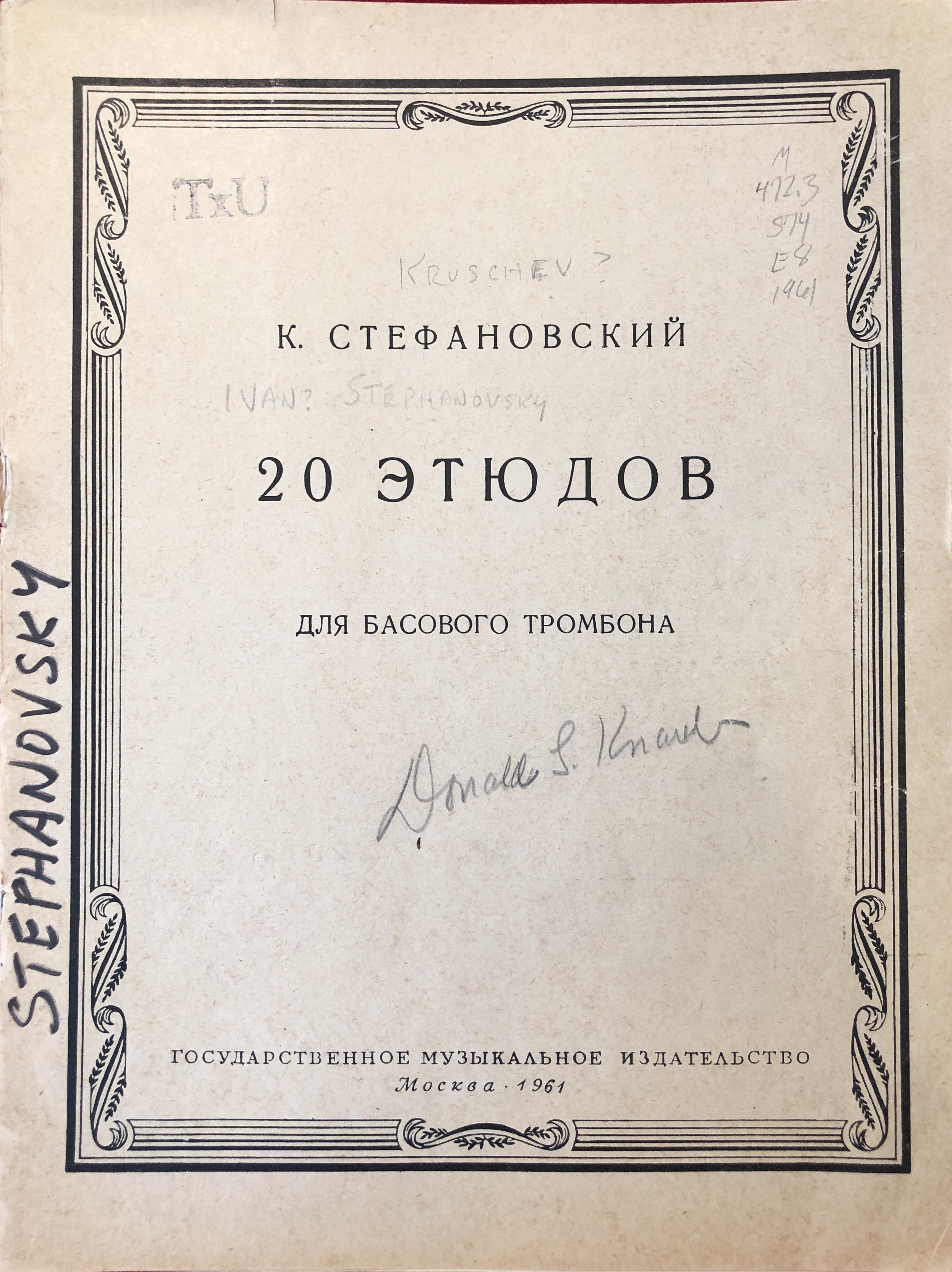stephanovksy_cover_knaub_copy_1961
