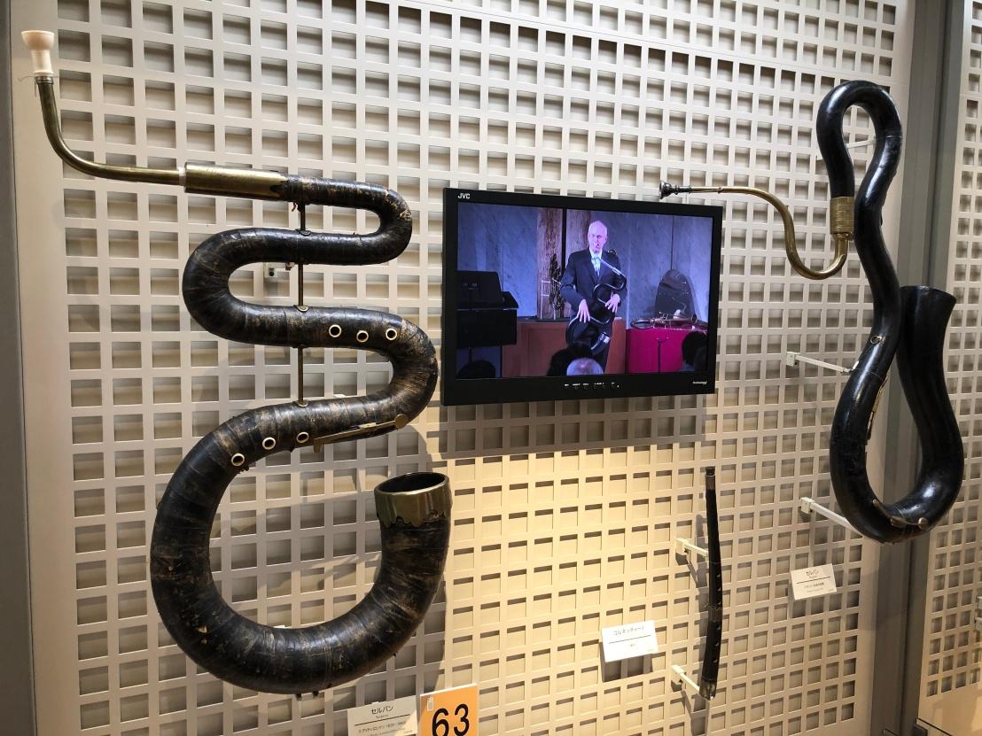 Hamamatsu_Musical_Instrument_Museum_Yeo_serpent_video_2019